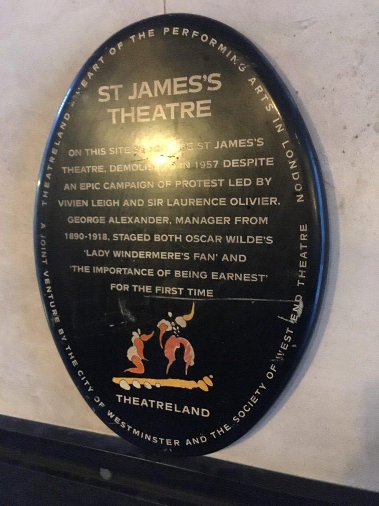 Лондон, прогулка по району St. James's 25 декабря 2019